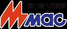 株式会社マック(海洋調査・マリンショップ・シーフードレストラン)